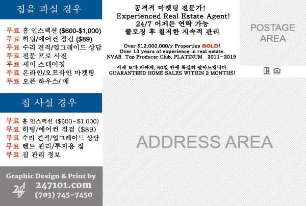 Postcards- Jinny Hwang - Front Design - 3