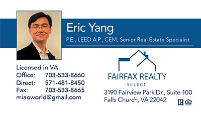 Business Cards - Eric Yang